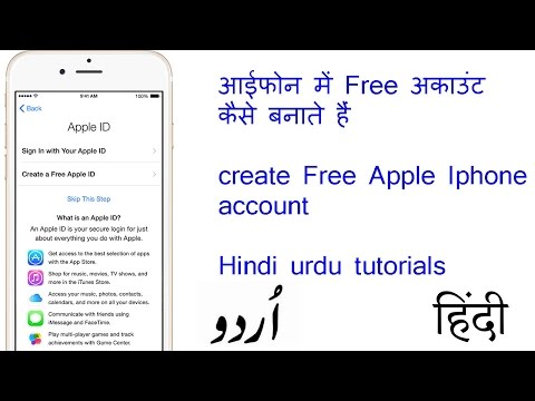 Making a FREE Apple ID or iTunes account directly from your iOS Device Hindi/Urdu